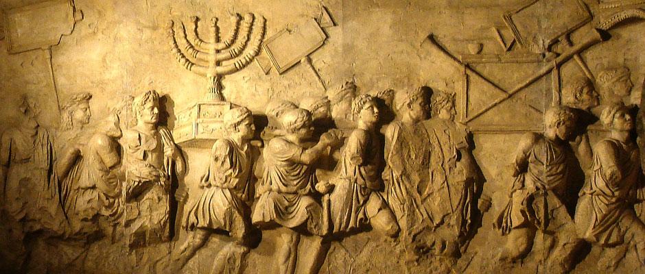 La odisea histórica del pueblo judío