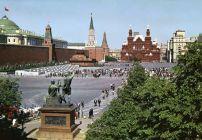 Москва. Вид на Красную площадь.