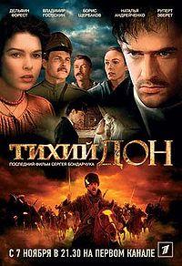 Тихий Дон (телесериал) - это... Что такое Тихий Дон ...