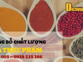 Cong bo chat luong phu gia thuc pham