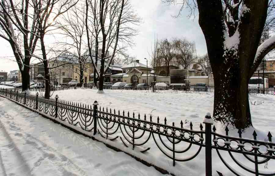 Rue Szeroka