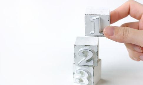 les nombres en japonais