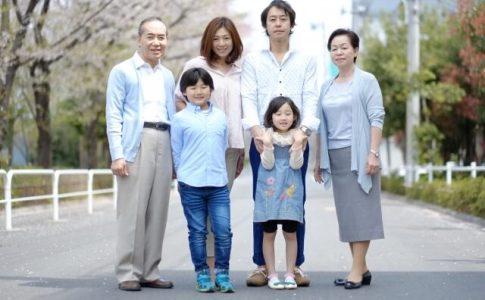 Membres de la famille japonais