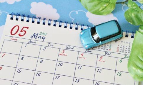 les jours de la semaine en japonais