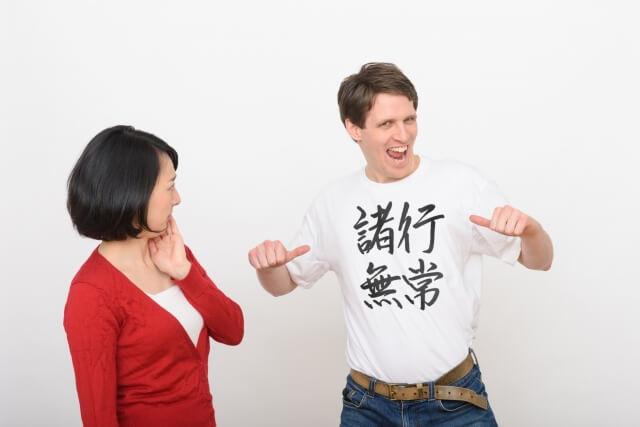 kanji no yomikata