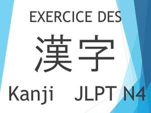 Exercices des kanji jlpt n4
