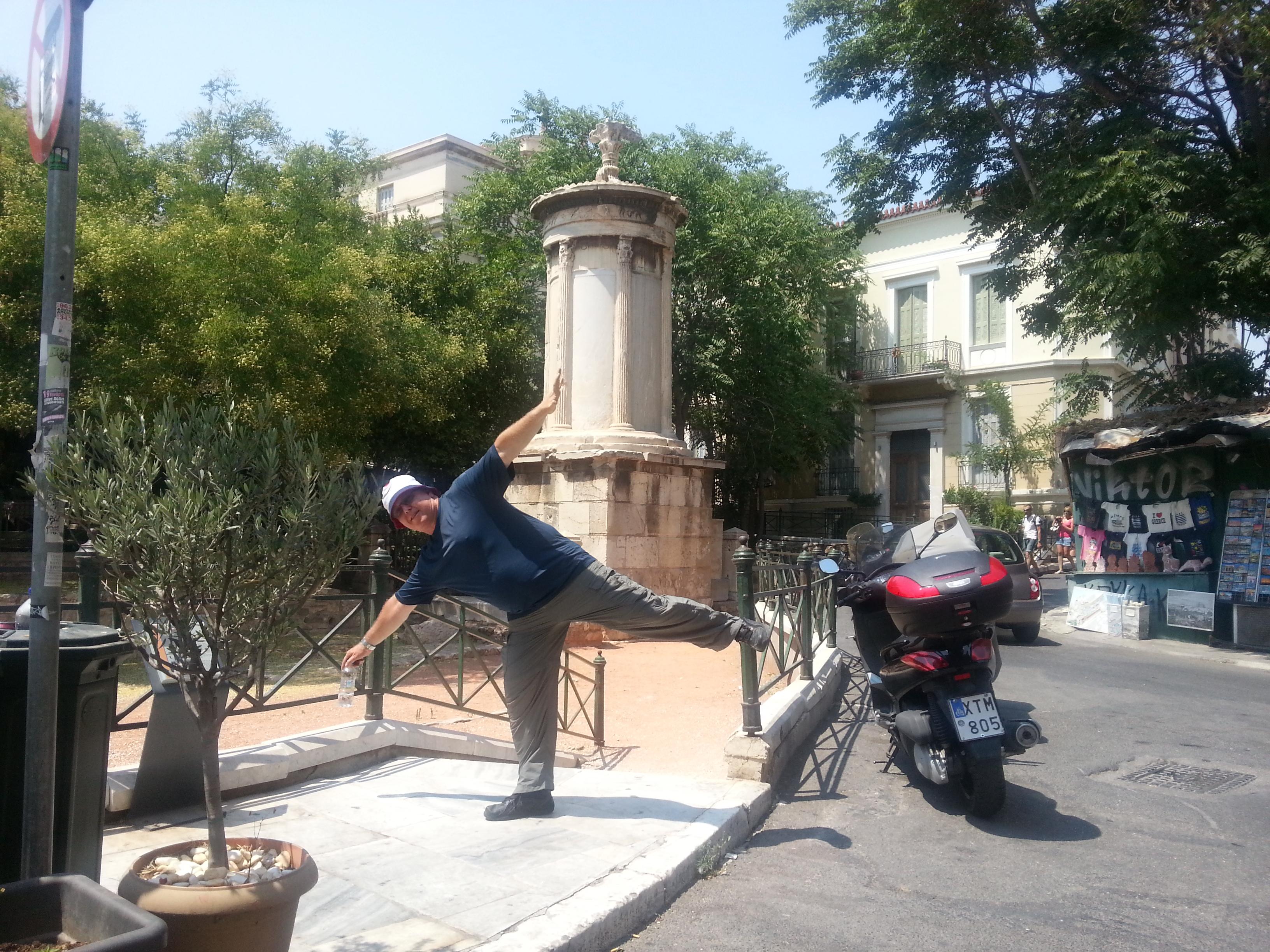 דיקמן אוירון אתונה