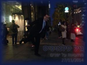 דיקמן אוירון גיל סלמיניס יפן
