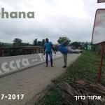 Takoradi Ghana dickmann