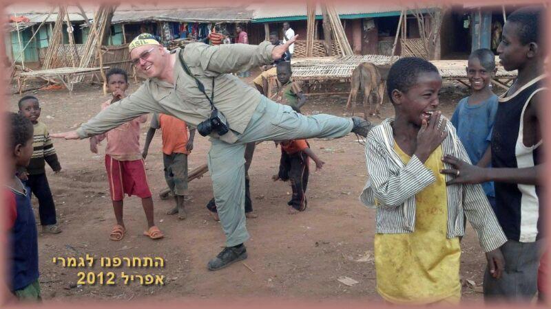 יאיר דיקמן אוירון גומז אתיופיה