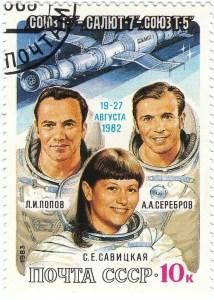 La cosmonaute Svetlana Yevgenyevna Savitskaya et ses deux très proches coéquipiers