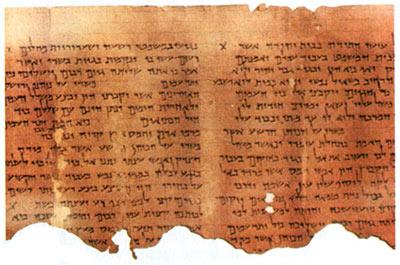 manuscrit-mer-morte-2