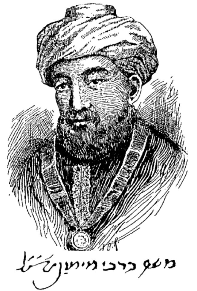 La médecine de Maïmonide, quand l'esprit guérit le corps – מַעֲשֵׂה אֲבוֹת  סִימָן לַבָּנִים