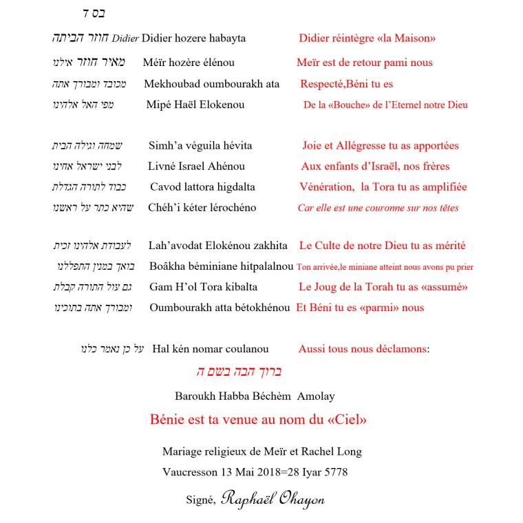Calendrier Hebraique 5778.Le Pouvoir De La Techouva Est Sans Limite Une Tragique Et