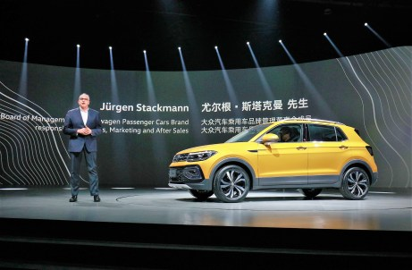 Jürgen Stackmann auf der VW SUV Night in Shanghai .Foto: Auto-Medienportal.Net/VW