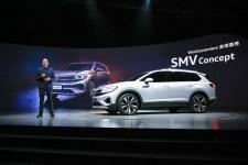 Ein neues Fahrzeugsegment will Volkswagen mit dem SMV Concept kreieren. Foto: Friso Gentsch/Volkswagen