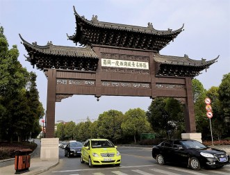 F-Cell World Drive beim Start in Shanghai für die Etappe nach Peking. Foto: Auto-Medienportal.Net/Mercedes-Benz