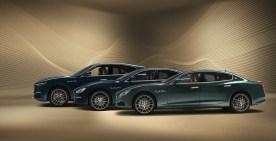 """Die Luxus-Linie """"Royale"""" gibt es für die Modelle Quattroporte, Ghibli und Levante. © Maserati"""