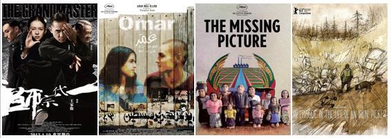 Auslandsfilm 2014 (4)