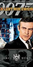 James Bond 5 - Man lebt nur 2 mal