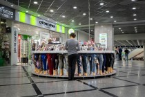 Jeans on shopping centre