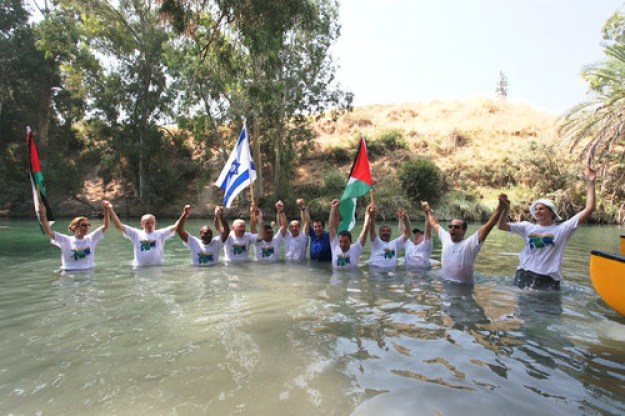 Image result for PROTECTION OF DRINKING WATER FOR ISRAEL