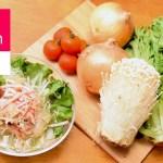 [Diet Kitchen]満腹まで食べても痩せる!ダイエットスープサラダ