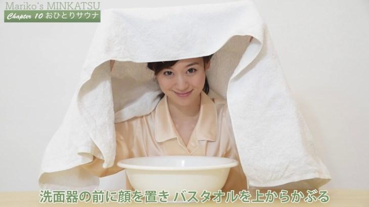 眠活ダイエット_おひとりサウナ