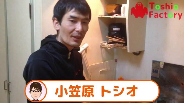 ヘルシー料理の作り方 ダイエット塩サラダ 【レシピ】
