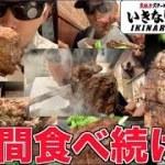 いきなりステーキを1週間食べ続けたら体の変化がハンパねぇ!!!