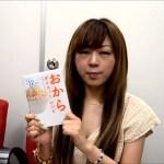 「おからダイエットレシピ」著者・家村マリエさんのメッセージ