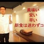 【ダイエット】朝食は迷わずコレ!おすすめスムージーのレシピ公開