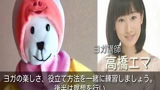 女優の初心者 ヨガ レッスン✨ダイエット エクササイズ 俳優 yoga lesson for actor across ヨガ講師 高橋エマ ema takahashi