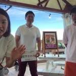 まっちャンネル#139〜遂に始動!1週間サバロール生活ダイエット!〜