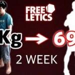 ダイエット2週間経過 体重測定 FREELETICS 自重トレーニングでバッキバキになりたいおじさん