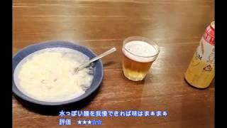 【超簡単ダイエット料理】カルボナーラ 低カロリー ダイエット中食べてもok