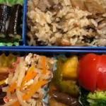 旭川市 ダイエット 健康相談 短期間でグンと痩せるコツあります