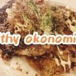 【ダイエット中】もやしとおからパウダーのなんちゃってお好み焼き〜簡単ヘルシーずぼらレシピ〜/Healthy okonomiyaki