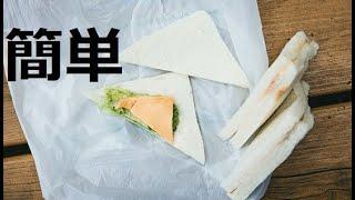 簡単!!コンビニ食でのダイエット法