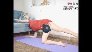 簡単に出来るヨガ ストレッチ 柔軟体操 ダイエット Beautiful woman yoga stretch sexy