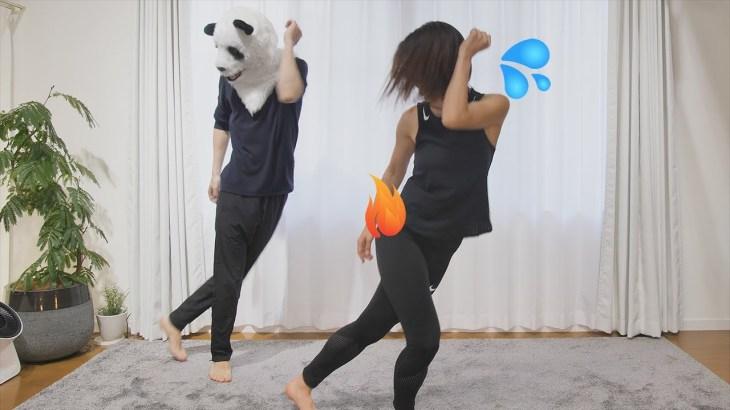 【8分集中】完全燃焼ダンスで脂肪を燃やせ! お家で簡単ダイエット