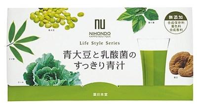 青大豆と乳酸菌のすっきり青汁