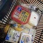豆腐専門店茂蔵で糖質制限のお買い物(千葉・船橋)
