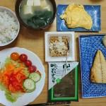 ダイエット119日目の食事 ファスティング回復食1日目だけど回復食失敗!