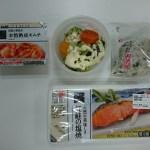 ダイエット172日目の食事