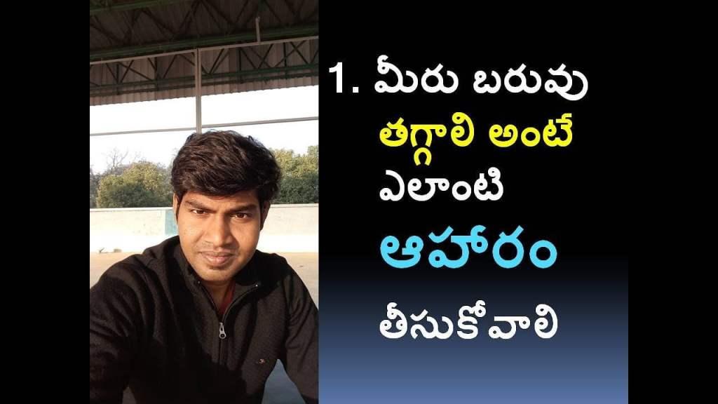 maxresdefault 39 - Best Weight Loss Diet Plan in Telugu    BEST Weight Loss Tips in Telugu    Running Tips