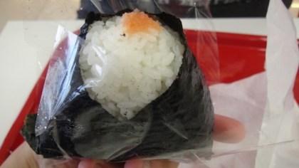 onigiri-min
