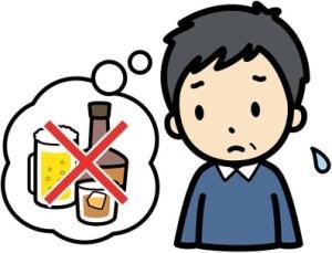 ダイエット中は禁酒しよう!【むくみ対策にもなる?】
