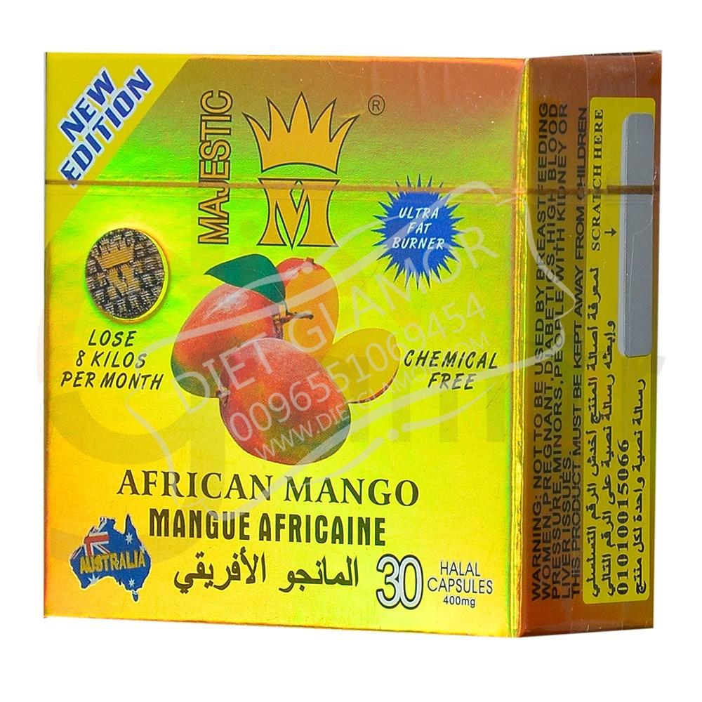 حبوب المانجو الافريقية للتخسيس Africano Mango دايت جلامور السعودية