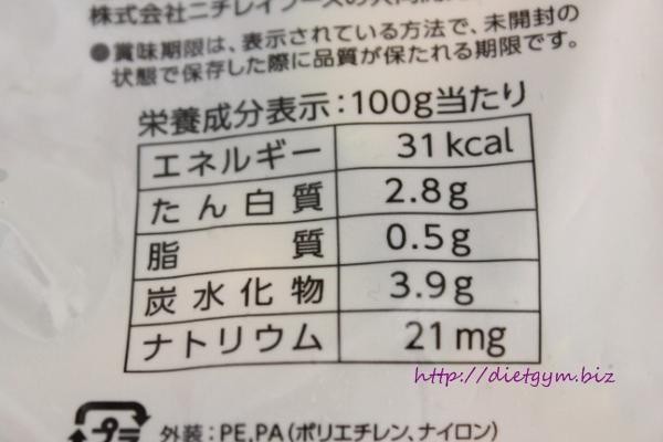 セブン冷凍ブロッコリー栄養表示